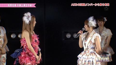 AKB48_415