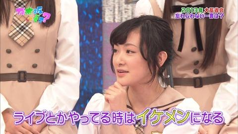 生駒里奈_06