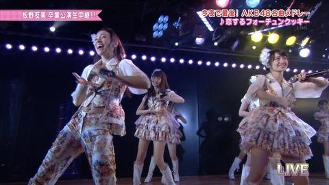 AKB48_151