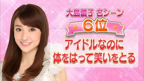 AKB48_036