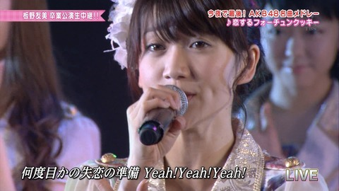 AKB48_156