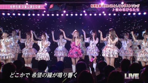 AKB48_458