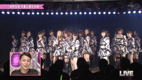 AKB48_033