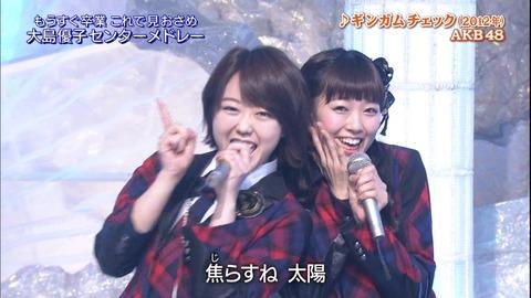 AKB48_104