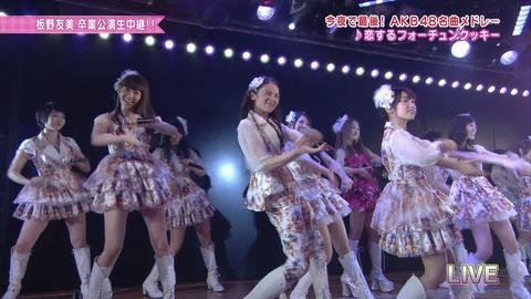 AKB48_214