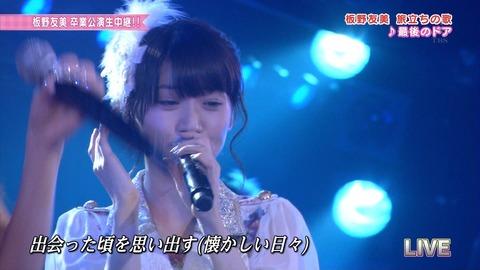 AKB48_259